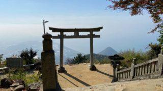 高屋神社からの天空の鳥居